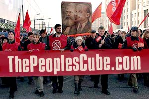 Moscow - The Peoples Cube