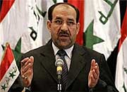 al-Maliki Islam Religion of Peace
