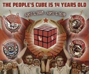 Cube 14 years